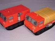 Antarctic Observation Snow Vehicle SM40S and SM50S Free Paper Models Download