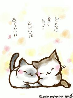 Asian kitty water color.