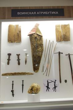 Weapons of Pazyryk culture