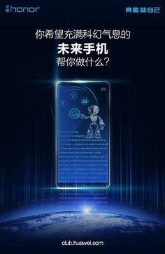 Awesome Huawei 2017: Le Huawei Magic peut-être pas aussi magique qu'attendu - Le Journal du Geek...  Connect IT CARAIBE Check more at http://technoboard.info/2017/product/huawei-2017-le-huawei-magic-peut-etre-pas-aussi-magique-quattendu-le-journal-du-geek-connect-it-caraibe/