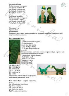 Best 12 Discover Art inspiration, ideas, styles – Page 834643743421386785 – SkillOfKing.Com – SkillOfKing. Crochet Doll Pattern, Crochet Dolls, Crochet Patterns, Crochet Gifts, Free Crochet, Knit Crochet, Amigurumi Patterns, Doll Patterns, Crochet Dinosaur