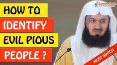 🚨HOW TO IDENTIFY EVIL PIOUS PEOPLE🤔 - MUFTI MENK - YouTube Secret To Success, The Secret, Teaching, Education, School, Islamic, Youtube, Faith, Amazing