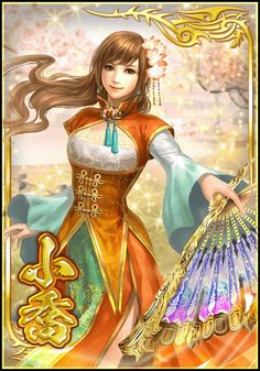 Dynasty Warriors | Xiao Qiao Anime Art Fantasy, Fantasy Comics, Dynasty Warriors 6, Sengoku Musou, Anime Sisters, Beautiful Fantasy Art, Anime Princess, Samurai Warrior, Warriors