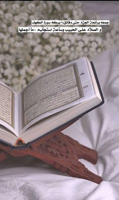 What are the significance of Reciting the Holy Quran? how to read a book pdf, bouquet of roses, pronunciation and quranmualim. Islamic Qoutes, Muslim Quotes, Arabic Quotes, Quran Wallpaper, Islamic Wallpaper, Duaa Islam, Islam Quran, Prophet Muhammad Biography, Islam Religion