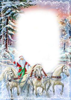 С Рождеством христовым поздравляю! Будьте счастливы!!!