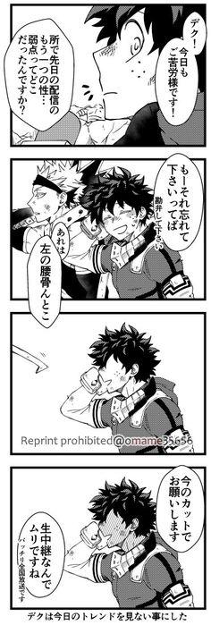 Cute Pokemon, Boku No Hero Academia, Anime Characters, Manga, Funny, Movie Posters, Anime Art, Twitter, Manga Anime