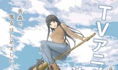 'Flying Witch' Anime Visuals Updated | The Fandom Post
