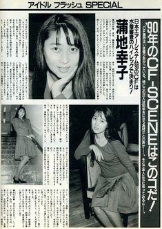 Pop Singers, Beautiful Person, Idol, Polaroid Film, Japanese, Lower Backs, Bikinis, Google, Musica