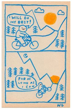 The Illustration of Hiller Goodspeed // I'll do my best to the point that I fall apart. Motivacional Quotes, Happy Quotes, Life Quotes, Quotes Positive, Positive Thoughts, Marc Johns, Lynda Barry, Wow Art, Art And Illustration