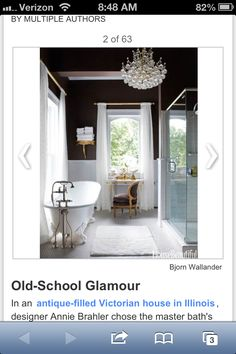 Unopened gallon of Benjamin Moore paint in midsummer night best selling color - unopened (Home & Garden) in Arlington Heights, IL Brown Bathroom, Modern Bathroom, Small Bathroom, Classic Bathroom, Gold Bathroom, Bathroom Cabinets, Bathroom Renovations, Bathroom Faucets, Yellow Baths