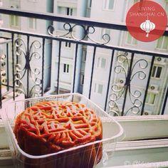 Repost #LivingShanghai | #Instagram | Ph Credit @kkangnal✌️