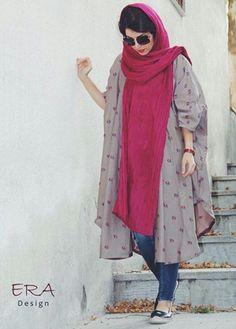 Iranian woman in Iran