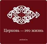 Служба параклисиса Пресвятой Богородице   Лукояновское Благочиние