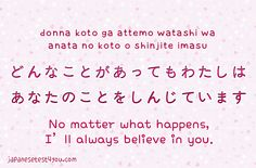 Learn Japanese Phrases   Japanesetest4you.com   Page 6