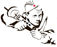 "Каталог Наклейка ""9 мая солдат"" 13"