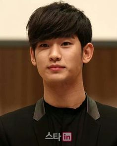 """Kim Soo Hyun at """"My Love From Another Star"""" Press Conference"""