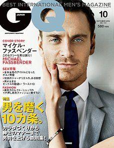 GQ JAPAN  http://www.fujisan.co.jp/product/1281680178/
