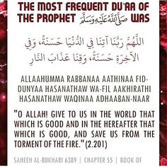 Dua for the good in this world Prophet Muhammad Quotes, Hadith Quotes, Muslim Quotes, Religious Quotes, Islamic Prayer, Islamic Teachings, Islamic Dua, Duaa Islam, Islam Hadith
