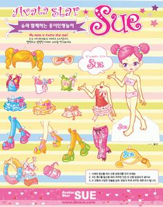 Korean paper doll - mary marie - Picasa Web Albums*** Paper dolls for Pinterest friends, 1500 free paper dolls at Arielle Gabriel's International Paper Doll Society, writer The Goddess of Mercy & The Dept of Miracles, publisher QuanYin5