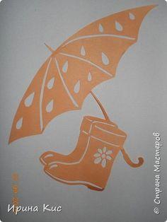 Поделка изделие Начало учебного года Праздник осени Вырезание Вытынанки осенние  Бумага фото 4