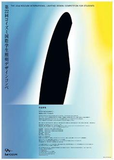 Japanese Poster: Lighting Design. Shin Matsunaga. 2009. - Gurafiku: Japanese Graphic Design
