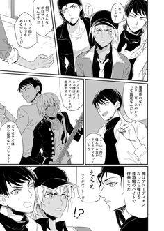 ①同居 Conan, Shizaya, Case Closed, Whisky, Detective, Random Stuff, Anime, Fictional Characters, Random Things
