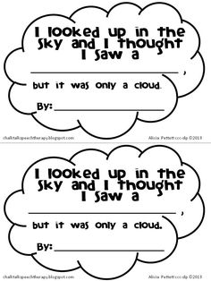 kindergarten cloud worksheets | Little Cloud by Eric Carle Activities and a Freebie.