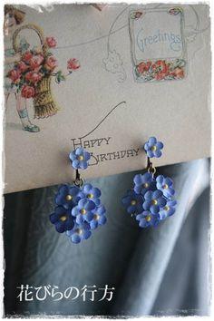 布の花~花びらの行方 * blue rose | 忘れな草がユラユラ揺れる~布花イヤリング