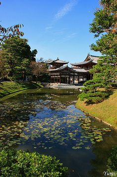 Phoenix Hall, Byodo-in Temple, Uji, Kyoto, Japan