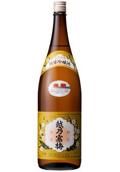 純米吟醸酒 無垢