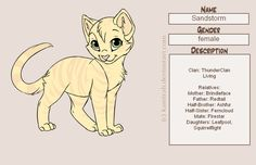 warrior cat pic sandstorm and her kits | ... http://warriors-by-erin-hunter.wikia.com/wiki/Sandstorm?oldid=4042