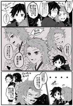 Anime Demon, Manga Anime, Familia Anime, World Of Gumball, Dragon Slayer, Anime Crossover, Slayer Anime, Good Ol, Haikyuu Anime