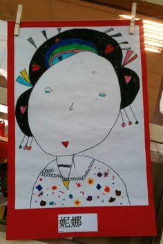 portrait beauté chinoise 2  art visuel maternelle