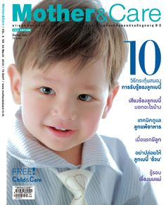 Mother&Care Magazine cover 063_On March 2010