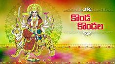 Goddess Durga Songs  - Sri Durgmma - Konda Kondala - Telangana Bhakthi -...