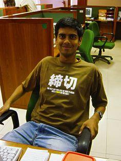 Kanji T-shirts | by tamon