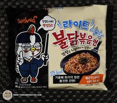 The Ramen Rater cooks and samples the new Buldak Light fire noodle from South Korea which was sent from South Korea by Samyang Foods Mung Bean, Bean Sprouts, Spicy Sauce, Ramen Noodles, Noodle Recipes, South Korea, Really Cool Stuff, Asia, Fire