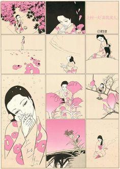 "dummy-kanji: ""by Kamimura Kazuo "" Illustration Mignonne, Japon Illustration, Cute Illustration, Graphic Novel Art, Graphic Design Posters, Japanese Graphic Design, Japanese Art, Pretty Art, Cute Art"