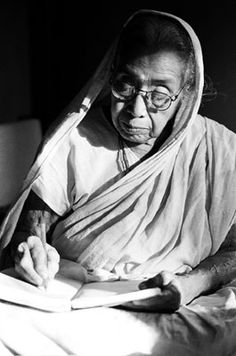 Suhasini Das (1915 - 2009) was a Bengali social worker and freedom fighter who participated in the Non-Cooperation and Quit Indian movements. Married in a rich family and widowed at the age of only 20, she spent rest of her life for the charity of poor, orphan and distressed. Her patriotism and social works are legendary which spanned long turbulent era from British rule to modern Bangladesh. She remains as the icon of selfless social service in Bengali mind.