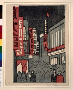 Suwa Kanenori (諏訪兼紀) - Asakusa rokku (Sixth District of Asakusa), from Shin Tokyo Hyakkei (One Hundred New Views of Tokyo, No. 67) Description - Colour woodblock print. Townscape at night with crowd among buildings and advertising signs.