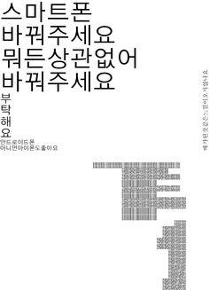 t212_KW_박정민_w11_04