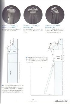 TOMOKO NAKAMICHI JAPANESE SEWING BOOK FOR DRAPE