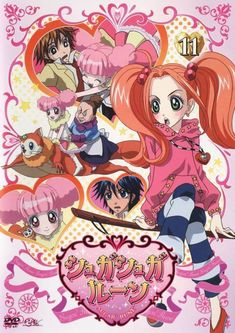 Photo of sugar sugar rune for fans of sugar sugar rune 10339565 Manga Girl, Manga Anime, Anime Art, Pretty Art, Cute Art, Estilo Anime, Sugar Sugar, Manga Characters, Anime Shows