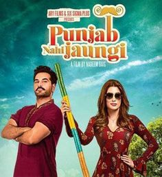 Pakistan entertainment sector was facing a downfall from last decades. But with the passage of time, this fall is upgrading with amazing movies. Pakistan film industry is now taking initiatives for improvement. 2017 is giving more fame to the film industry and new actors and actresses are promoted through movies.