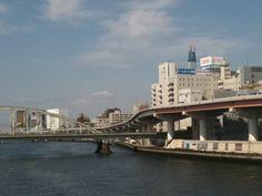 Sumidagawa river!
