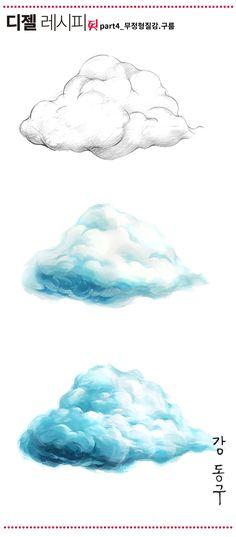 Diesel recipe of Kangdong-gu Diesel Academy of Art Part - - Cloud Drawing, Cloud Art, Digital Painting Tutorials, Art Tutorials, Concept Art Tutorial, Poses References, Sad Art, Art Drawings Sketches, Art Techniques