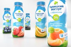 Talitsa Dairy Products on Packaging of the World - Creative Package Design Gallery