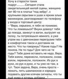 Как говорят в Одессе - чтоб я так жил...