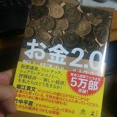あんまりお金好きじゃないけど この本はそういう人向けかも 人気が出るのはそういう事か  #お金2