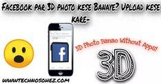 फेसबुक पर 3D Photo अपलोडकरके आप भी लाइक प्राप्त करना चाहते हो और अपने दोस्तों को चौकााना चाहते हो, इस पोस्ट को पूरा पढ़ लीजिए मैं यहां पर जो है सभी step by step बता दिया है कि आप किस तरीके से कर सकते हैं। 3d Photo, Tech, App, Facebook, Apps, Technology